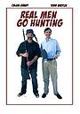 Настоящие мужчины выходят на охоту