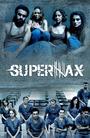 СуперМакс