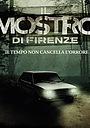 Чудовище Флоренции
