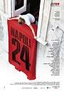 Неаполь 24
