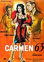 Кармен 63