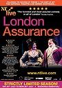 Лондонская страховка