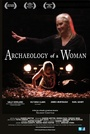 Археология женщины