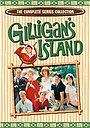 Острів Джілліган