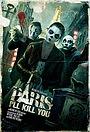 Париж, я убью тебя