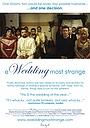 Четыре парня и одна свадьба