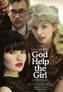 Боже, помоги девушке