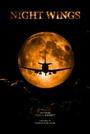 Ночные крылья