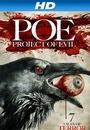 Проект зло
