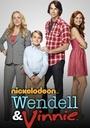 История Венделла и Винни