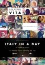 Италия за день
