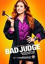 Погана суддя