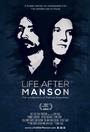 Жизнь после Мэнсона