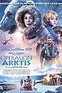 Операція «Арктика»