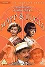 Мэп и Лючия