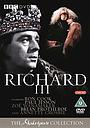 Трагедия Ричарда 3