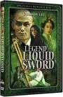 Легенда о жидком мече