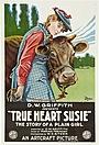 Верное сердце Сузи