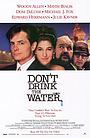 Не пей воду