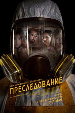 https://s3.dualstack.eu-west-1.amazonaws.com/kinorium-ru-images/movie/300/1690488.jpg